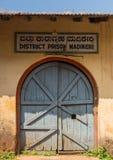 Close up da entrada da prisão em Madikeri, Índia Imagens de Stock Royalty Free