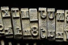 Close up da máquina de escrever velha fotografia de stock
