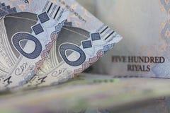 Close-up de duas notas do Riyal do saudita Imagem de Stock Royalty Free