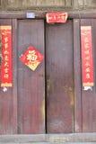 Close-up de madeira da porta fotografia de stock royalty free