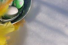 Close up de um ovo da páscoa com copyspace Fotos de Stock Royalty Free
