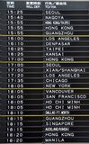 Close up of the departure board of Tokyo airport, asian and american destinations. Close up of the departure board of Tokyo airport, to asian and american Stock Photography