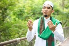 Close up disparado do homem muçulmano Foto de Stock Royalty Free