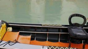 Close-up do barco da gôndola filme