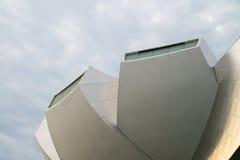Close up do museu da arte e de ciência Imagem de Stock Royalty Free