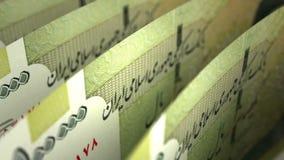 Close-up do rial iraniano ilustração stock