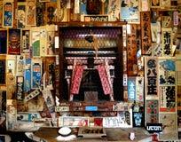 Close up do santuário de Issen Daimyojin, Kyoto, Japão Fotos de Stock
