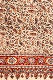 Close up do tapete persa foto de stock