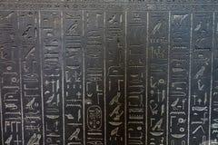 Close-up dos hieróglifos fotos de stock
