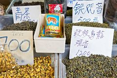 Close-up of dried tea leaves at a shop in Chinatown, Bangkok stock images
