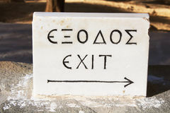Close-up of an Exit sign, Athens royalty free stock image