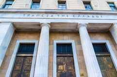 Close up of the facade of the central building of national Bank of Greece in Athens royalty free stock photography