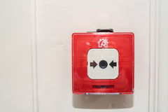 Close up of fire alarm switch in red box on wall Royalty Free Stock Photo