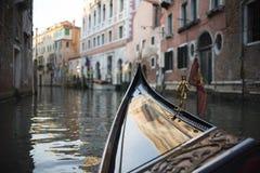 Close up of Gondola Front Royalty Free Stock Image