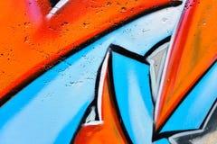 Close-up of the graffiti Stock Photos