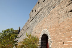 A close-up of the Great Wall Royalty Free Stock Photos