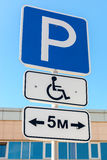 Close-up of a handicapped parking sign Stock Image