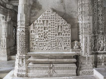 Chaumukha Mandir - Ranakpur. Close up of jain temple in rajasthan state in india Stock Images