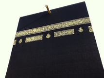 Close up of Kaabah in Mecca Stock Image