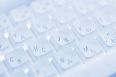Close up of keyboard Royalty Free Stock Photos