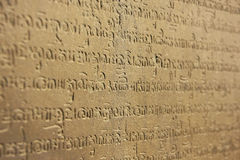 Close up of Khmer writing Royalty Free Stock Photography