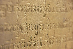 Close up of Khmer writing Stock Photography