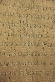 Close up of Khmer writing Stock Photo