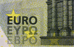Close up macro detail of fifth euro money banknote Royalty Free Stock Photo