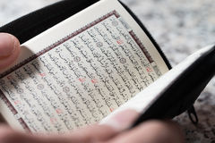 Close-up Male Muslim Reading Quran Stock Image