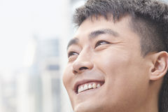 Close Up on Man Smiling, Beijing Royalty Free Stock Photo