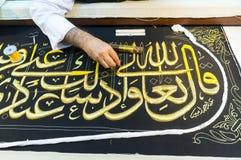 Close up men create Islamic calligraphy koran verses Stock Photos