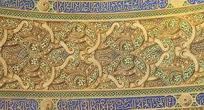 Close up of Moorish woodwork Royalty Free Stock Photo