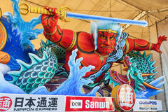 Close-up of the Nebuta float. Royalty Free Stock Photography