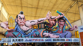 Close-up of the Nebuta float. Royalty Free Stock Photos