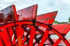 Close-up Of A Red Paddle Wheel Stock Photo