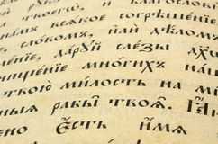 Close-up of old christian bible Stock Image