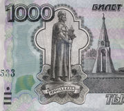 Close up of one thousand ruble banknote. Close up of one russian thousand ruble banknote Royalty Free Stock Photography