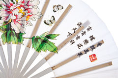 Close up oriental white chinese fan Stock Image