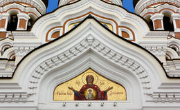Close-up on Orthodox Cathedral in Tallinn Stock Image