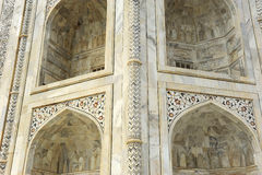 Close up,  part of Taj Mahal Royalty Free Stock Photos