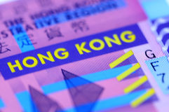 Close-up picture Hong kong dollar Stock Photography