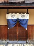 Close up picture of a traditional Japanese banner royalty free stock photos