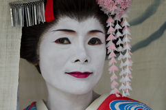 Close up portrait of Maiko. Maiko (an apprentice Geisha) Arunrat in Kyoto Japan Royalty Free Stock Photo