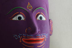 Close up purple Khon Mask royalty free stock photo