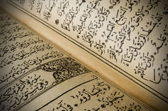 Close up quran Stock Images