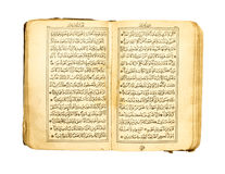 Close up quran Royalty Free Stock Photography