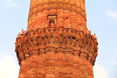 Close up of Qutub Minar, Delhi, India Stock Photo