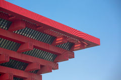 Close up of the the red Chinese Pavilion on the site of the Expo Royalty Free Stock Photos