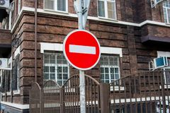 No entry road sign in street Stock Image