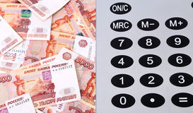 Close-up of russian banknotes and calculator Royalty Free Stock Photos